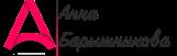 Блог Анны Барышниковой